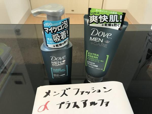 50代 洗顔